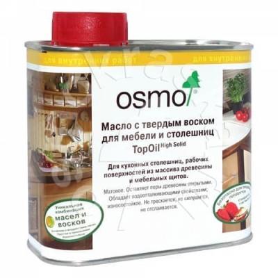 OSMO 3028 TopOil, Бесцветное шелковисто-матовое масло с твердым воском для мебели и столешниц, 0,5л.